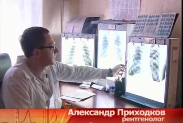 врач Приходков