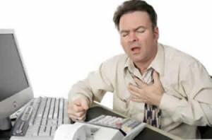 У мужчин и женщин, состоящих в браке, вероятность сердечного приступа ниже