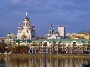 Отдых в Екатеринбурге и Талине