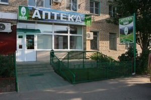 Районная аптека станет лучшей в России