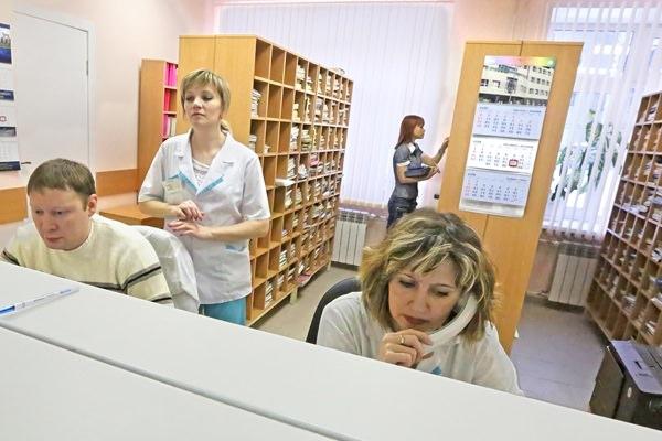 Минздрав запустил сайт для записи к врачу