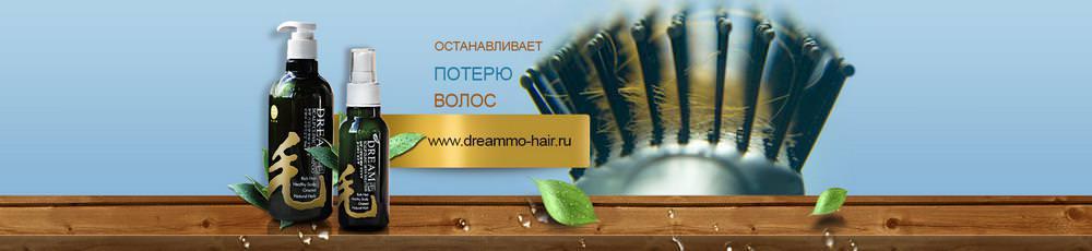 Обзор нового препарата для лечения выпадения волос – DreamMo