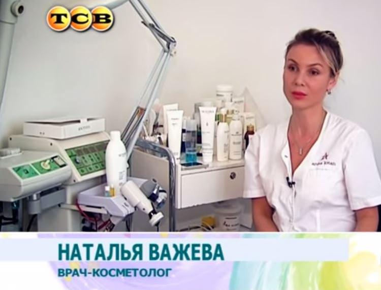 Наталья Важева врач косметолог