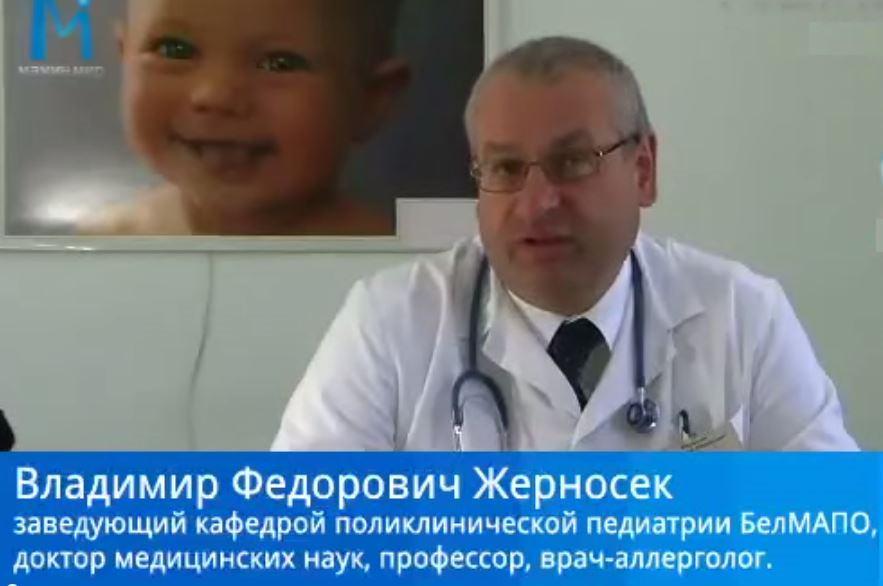 Владимир Федорович Жерносек