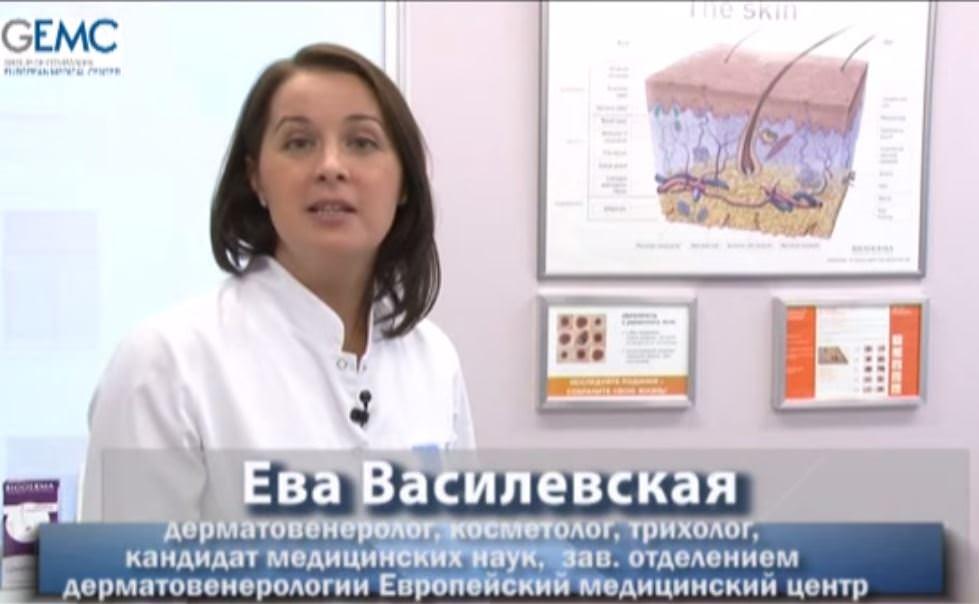 Ева Василевская