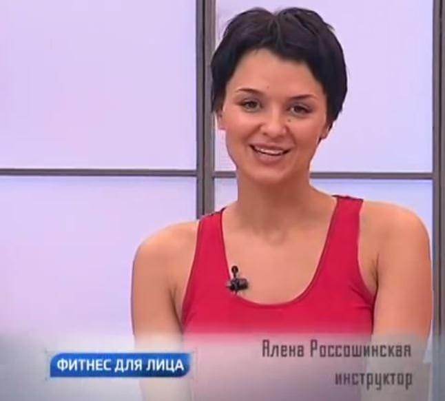Алена Россошинская - инструктор