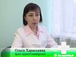 Ольга Хараскина