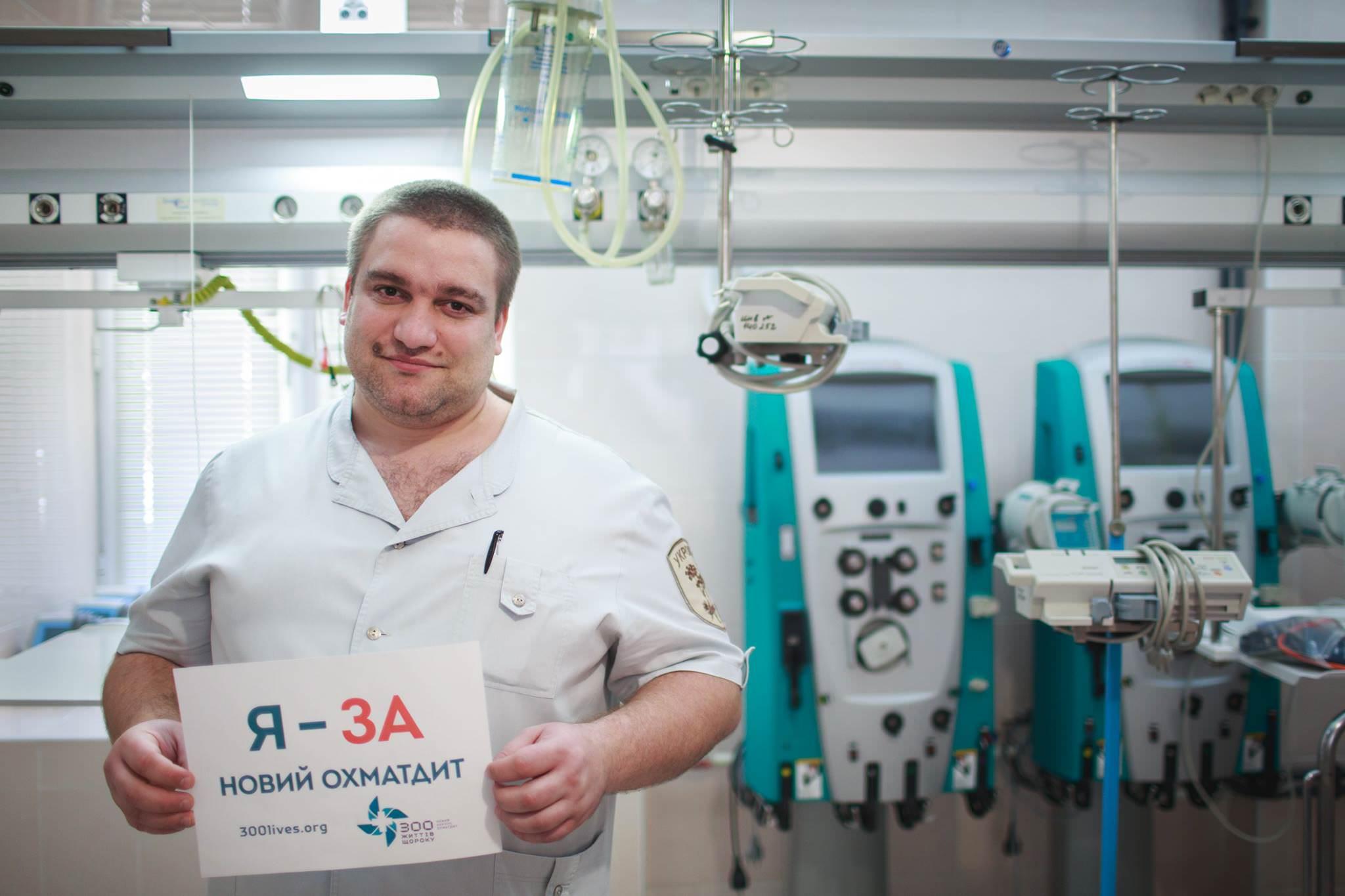 Александр Урин