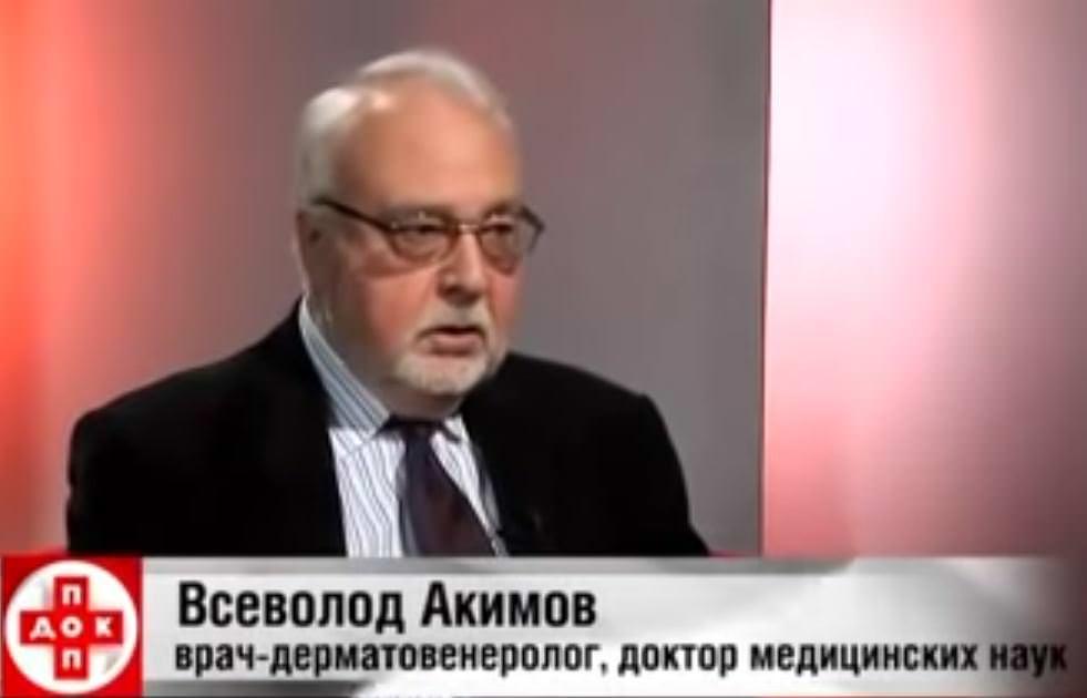 Вселовод Акимов
