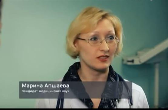 Марина Апшаева