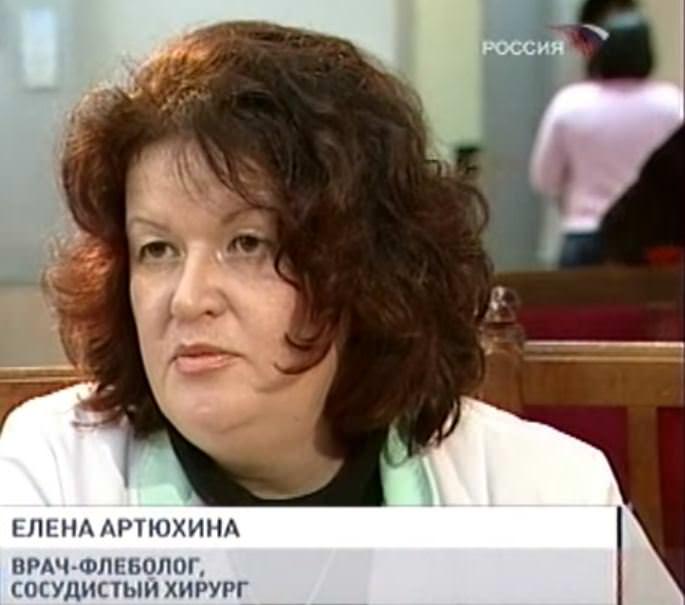 Елена Артюхина