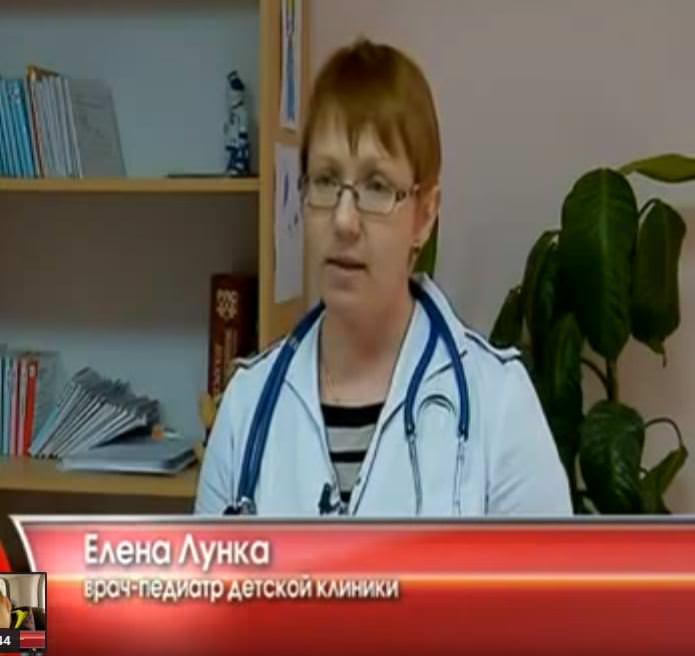 Елена Лунка врач-педиатр